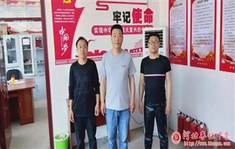 枣中驻村工作队在全县考核中获优!