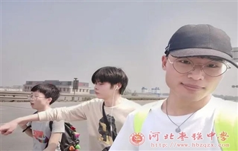 河北枣强中学高一一部十七班远足活动报道